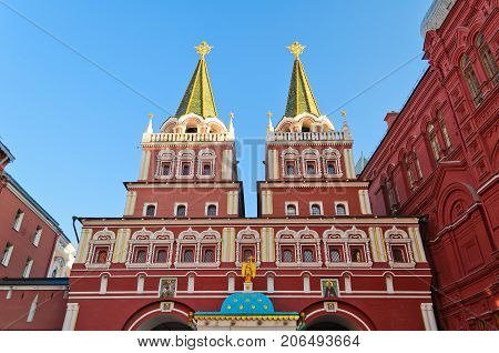 Resurrection Gate is the only existing gate of the Kitai-gorod in Moscow. Iberian Gate and Chapel.