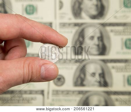 Russian rubles and U.S. dollars . Photos in the studio