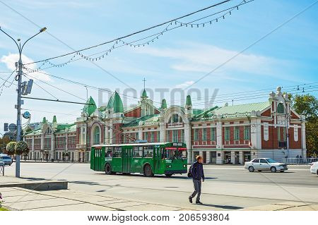 Novosibirsk Siberia Russia - September 17 2017: the building of the Novosibirsk state regional Museum Krasny prospect building 23 (year of construction 1911)
