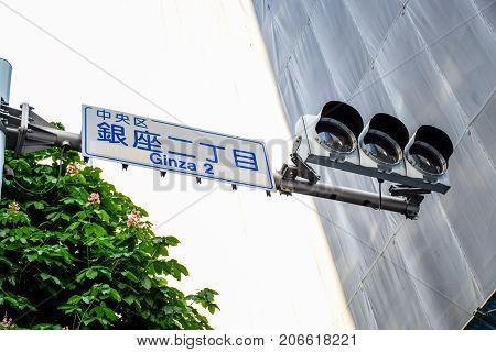 TOKYO, JAPAN - MAY 15: Traffic lights and signage at Ginza area of Tokyo