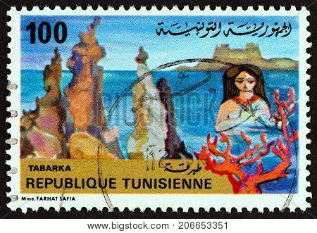 TUNISIA - CIRCA 1981: A stamp printed in Tunisia from the