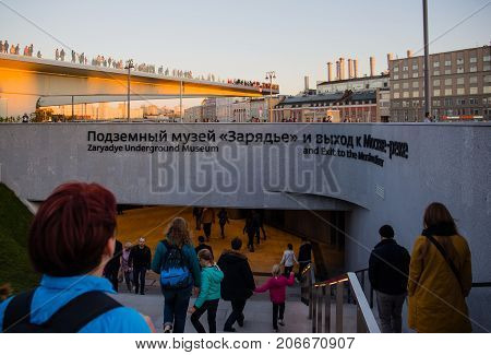 Moscow Russia - September 24 2017: Entrance to the underground museum
