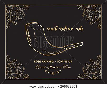 Yom Kippur greeting card, Jewish New Year Holiday - Rosh hashanah. Hebrew lettering, shofar, Embroidery golden vintage folk border ornament black background. Gold ornamental frame Vector torah, Israel