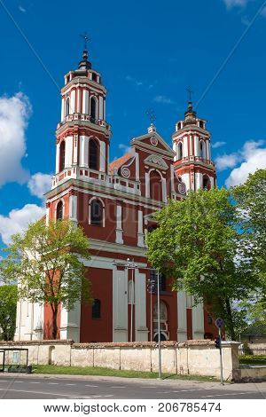 Church Of St. Philip And St. Jacob In Vilnius At Spring, Lithuania.