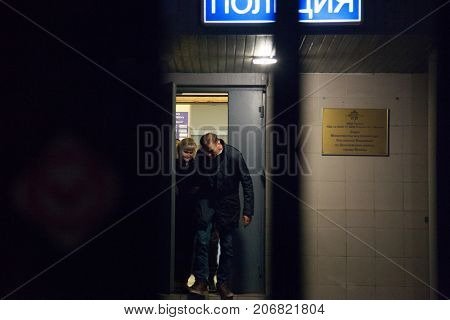 29 September 2017, RUSSIA, MOSCOW: The leader of the Russian opposition, Alexei Navalny, leaves the police station in the Danilov district in Moscow, Russia.