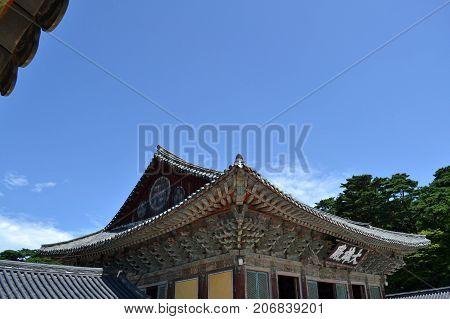The Roof Of Korean Temple Around Bulgoksa. Pic Was Taken In August 2017.