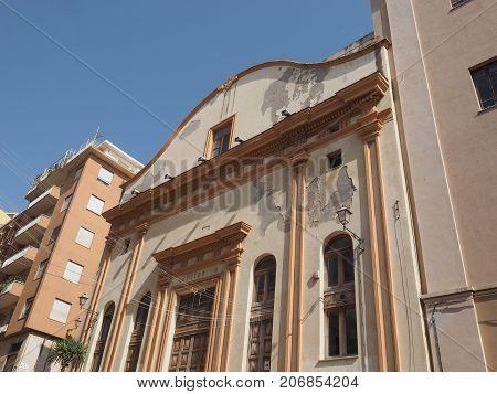 Auditorium In Cagliari