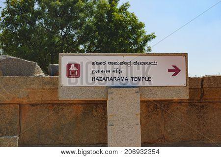 Hampi, India - November 20, 2012: Signpost for tourists with the pointer to Hazara Rama Temple in Hampi, Karnataka, India.