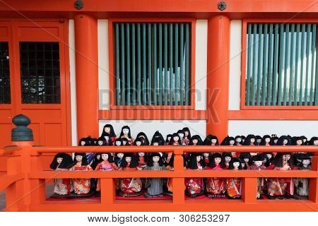The Awashima Jinja is a temple famous for his tons of religious dolls, Wakayama, Japan
