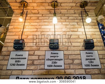 Voronezh, Russia - October 21, 2018: Comparison Of Power Consumption Of Different Types Of Light Bul