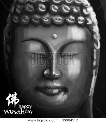 Vector Painting of Buddha