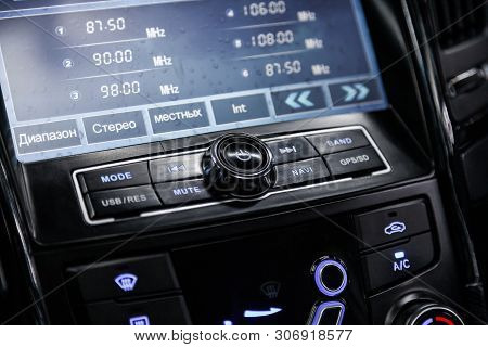 Novosibirsk, Russia - June 14, 2019:  Hyundai Sonata, Close-up Of The Dashboard With Information Abo