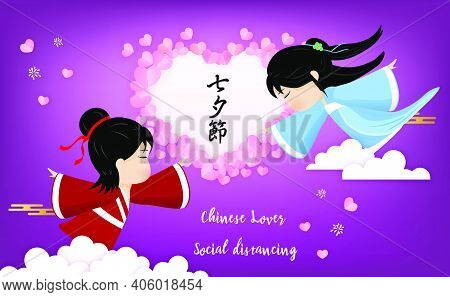Postcard Qixi Festival Or Tanabata Vector Illustration. Meeting Of The Cowherd And Weaver Girl With