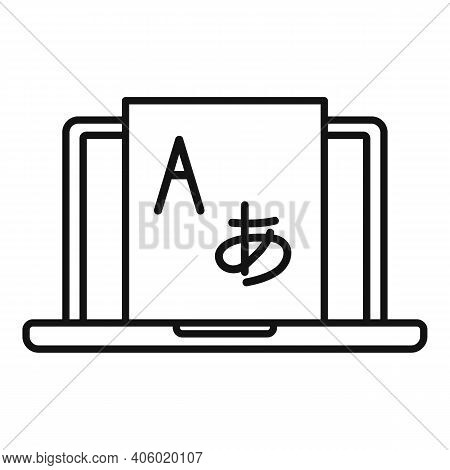 Foreign Language Laptop Study Icon. Outline Foreign Language Laptop Study Vector Icon For Web Design