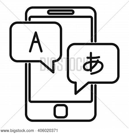 Foreign Language Study Smartphone Icon. Outline Foreign Language Study Smartphone Vector Icon For We