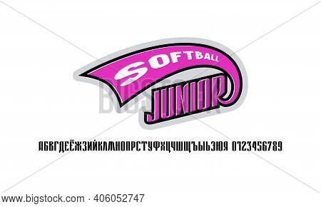 Compressed Sans Serif Font And Softball Emblem. Cyrillic Letters And Numbers In Retro Style. Color P