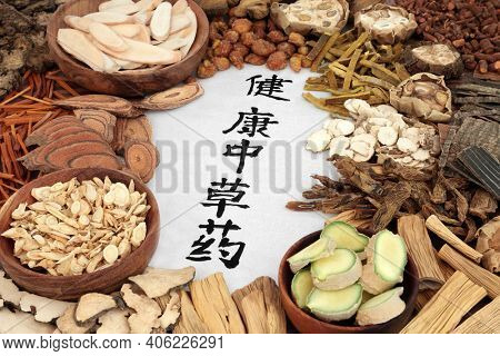 Chinese herbal medicine collection with herbs and spices and calligraphy text on rice paper. Alternative medicine health care concept. Translation reads as Chinese herbs for good health.
