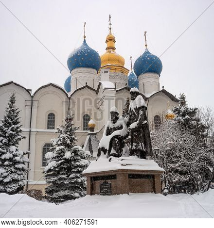 Kazan, Russia - January 10 2021: The Annunciation Cathedral Of The Kazan Kremlin Is An Outstanding M
