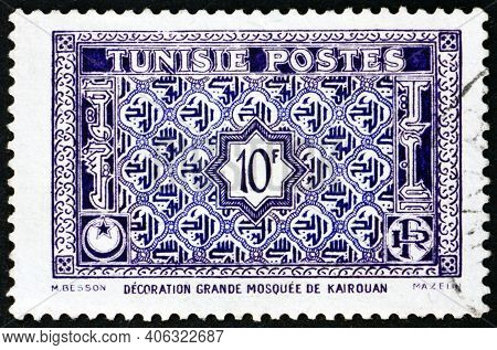 Tunisia - Circa 1948: A Stamp Printed In Tunisia Shows Decoration From Great Mosque Of Kairouan, Det