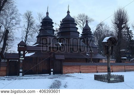 Lviv, Ukraine - January 31, 2021: Old Wooden Retro Church In The Shevchenko Grove Old Village In Win