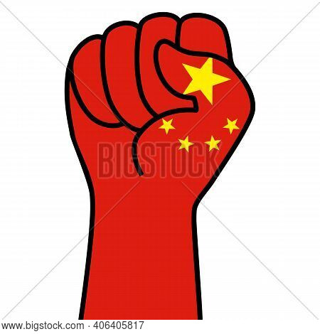 Raised Chinese Fist Flag. Hand Of China. Fist Shape China Flag Color. Patriotic Demonstration, Rebel