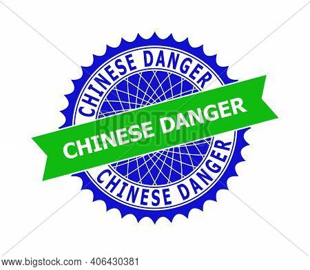Vector Chinese Danger Bicolor Template For Imprints With Clean Surface. Flat Clean Stamp With Chines