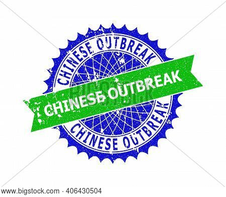 Vector Chinese Outbreak Bicolor Stamp Seal With Corroded Style. Blue And Green Colors. Flat Seal Sta