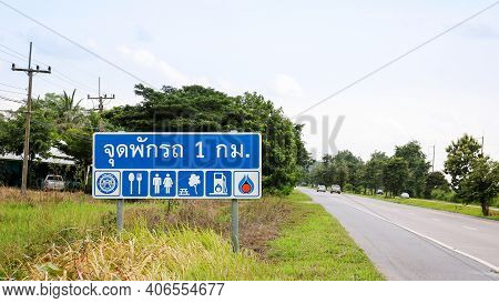 Phichit, Thailand - August 20, 2018 : Street Sign And Guide Post For Car Driver And Traveler. One Mo