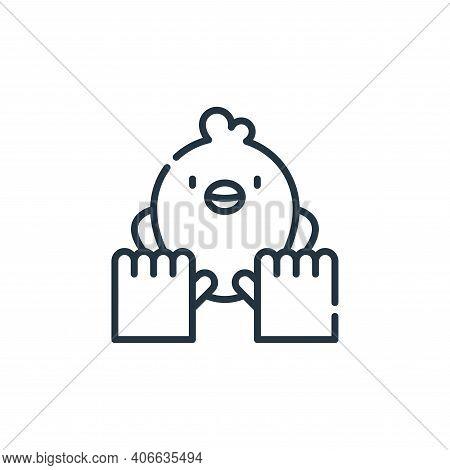 animal care icon isolated on white background from animal welfare collection. animal care icon thin