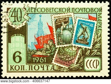 Moscow, Russia - February 05, 2021: Stamp Printed In Ussr (russia) Shows Old Soviet Postage Stamps C