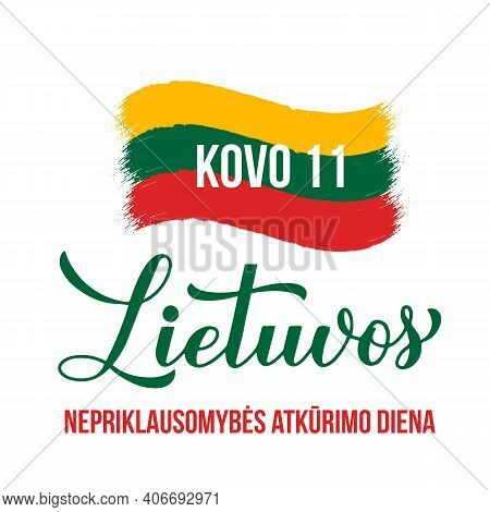 Lithuania Independence Day Typography Poster In Lithuanian Language. Lithuanian Holiday Celebrate On
