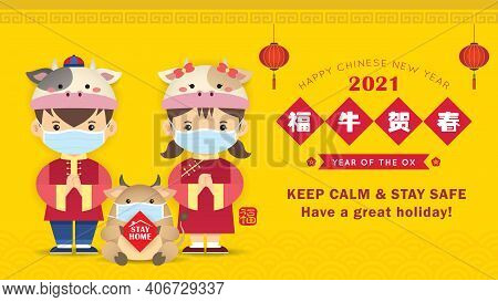 2021 Chinese New Year - Year Of The Ox Greeting Banner. Cartoon Chinese Kids And Ox Wear Face Mask H