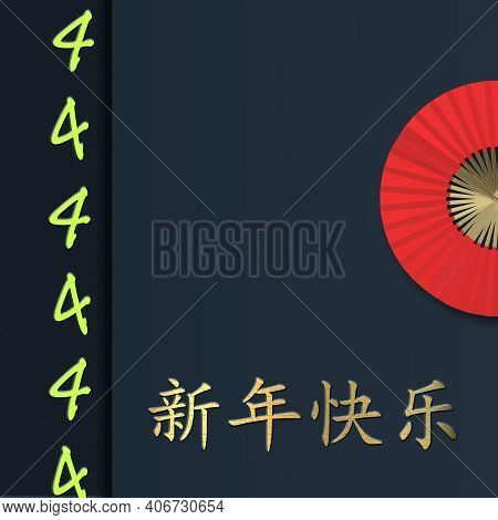Happy Chinese New Year Minimalist Card. Lucky Number 4 In Green Colour, Fan. Gold Text Happy Chinese