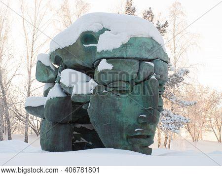 Krasnoyarsk, Russia - February 2, 2021: Bronze Sculpture Of A Transformation By The Famous Buryat Sc