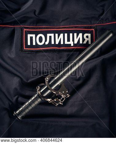 Russian Police Uniform With Baton And Handcuffs English Translation-police