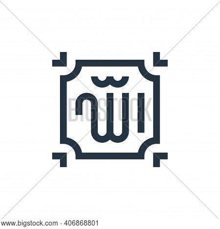 allah icon isolated on white background from ramadan collection. allah icon thin line outline linear