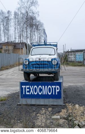 Russia, Pokrov, November 15, 2020, Technical Inspection Of Cars, Vehicle Technical Inspection Servic