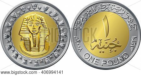 Mone Of Egypt, Gold Coin Of 1 Pound, Reverse With Value In Arabic And In English, Obverse With Phara