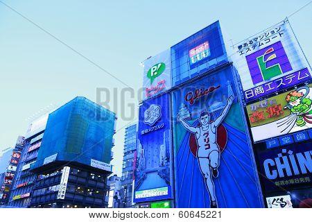 The Famed Advertisements Of Dotonbori  In Osaka Japan
