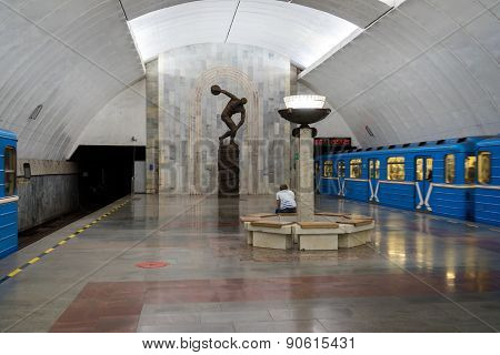 Ekaterinburg, Russia - May 13, 2015: Interior Metro Station
