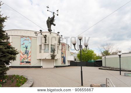 Durov Animals Theater Building In Moscow