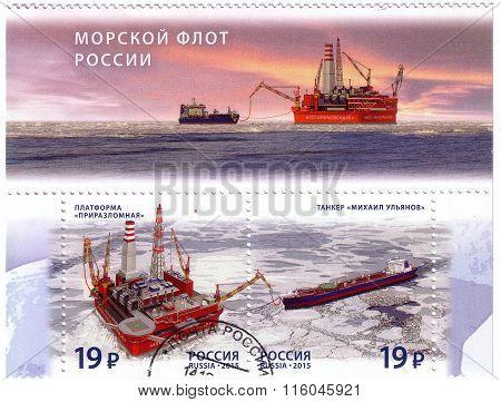 Russia - Circa 2015: A Stamp Printed In Russia, Shows
