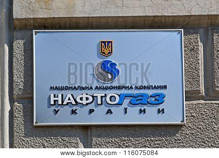 Kiev, Ukraine - July 29: Naftohaz Of Ukraine (oil And Gas Of Ukraine) On July 29, 2015 In Kiev, Ukra