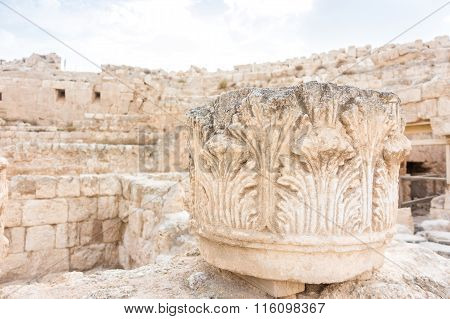 Head Of The Column In Herodyon National Park, Palestine