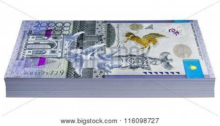 Kazakhstans Money - 20,000 Tenge