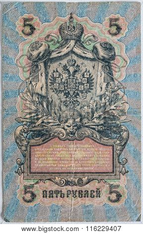 Old Russian Banknote 5 Rubles 1909 Year, Retro