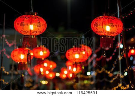Chinese Lanterns Traditional