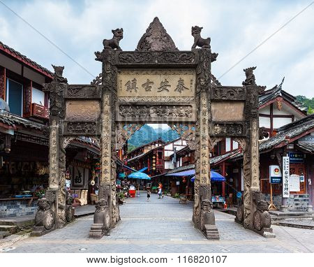 Memorial Arch At The Entrance Of Tai'an Ancient Town