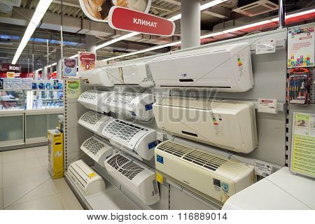 Moscow Russia - February 02. 2016. Air conditioning equipment in Eldorado is large chain stores selling electronics and household appliances