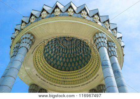 The Cupola Of Memorial